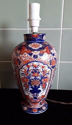 Vintage Chinese Vase Lamp. Hand Painted. Gold Gilding