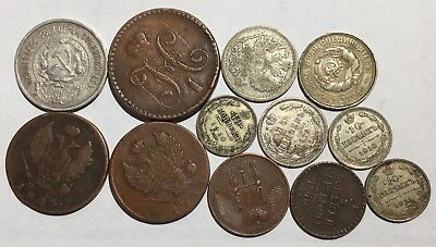 12 very old Russia coins 1811 - 1931