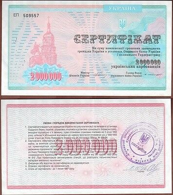 Die Ukraine. RR. Treasury Compensation certificate Issue 1992, 2 000 000 ukraini