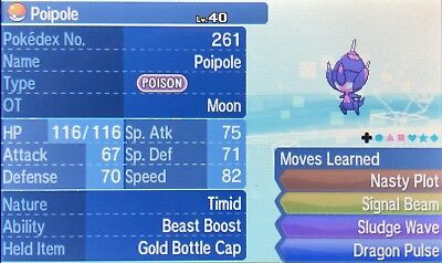 Non Shiny 6IV HP Ice 'Clover' Timid* Beast Boost Poipole Ultra Sun/Moon + Item