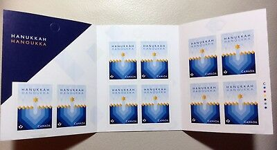 2017 Canada Post Recalled - Hanukkah stamp booklet including 10 Permanent Stamps