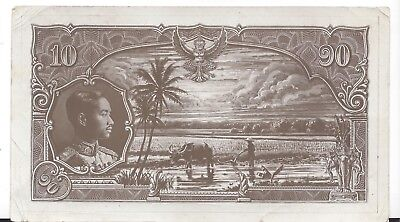 Thailand no date 10 Baht Photo Proof. Looks to be WW2 era in style uniface