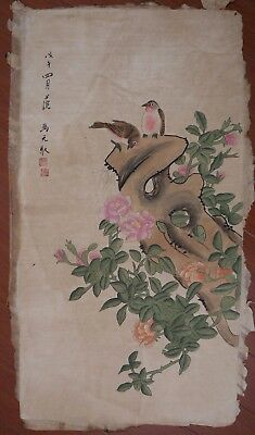 Vivid Rare Old Chinese Landscape Paper Hand Painting Mark MaYuanYu PP851
