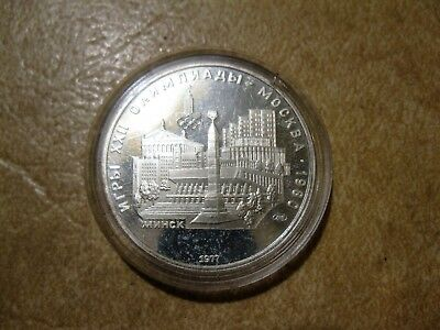 Old 1980 Moscow Olympics 5 Roubles 90% Silver Proof Coin USSR Foreign