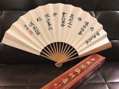Chinese Folding Fan Calligraphy by Tongyun Huang -Zen; hand made and hand paint