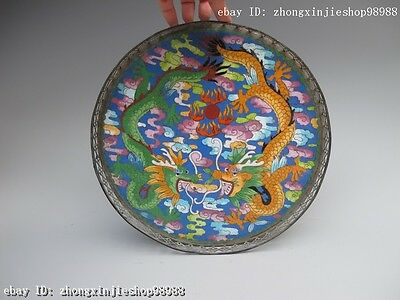 Chinese Regius Palace Copper handwork cloisonne Two Dragon Play Bead plate