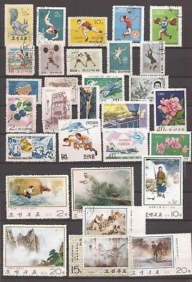 Korea    -  Lot Of Stamps - 2 Images