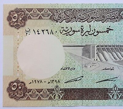 SYRIA-50 POUNDS-SCARCE DATE 1978-PICK 103b-SERIAL NUMBER 142680 - LOT 2 , UNC .