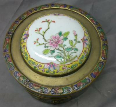 Antique Old Chinese Asian Oriental Porcelain Brass Enameled Lidded Jewelry Box