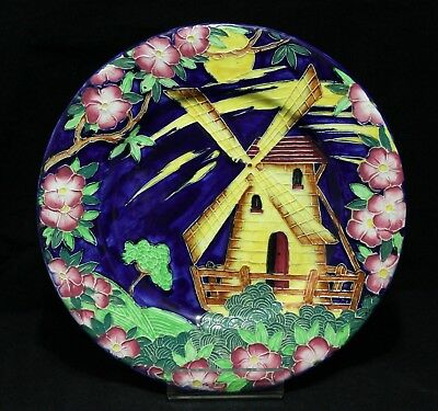 Tube Lined Majolica Plate/Charger - Maling Ware Newcastle-On-Tyne - Windmill