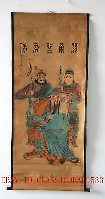Old Collection Scroll Chinese Painting / Portrait of Guan Gong  ZH1027