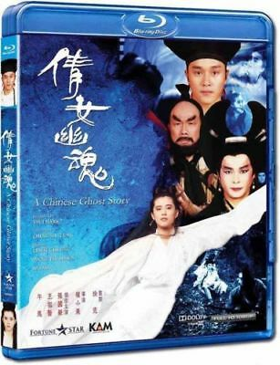 Chinese Ghost Story Blu-ray Region A English Subs Leslie Cheung