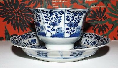 Very Fine Chinese 18/19th c. B&W Porcelain Cup & Saucer Kangxi Mark No.1