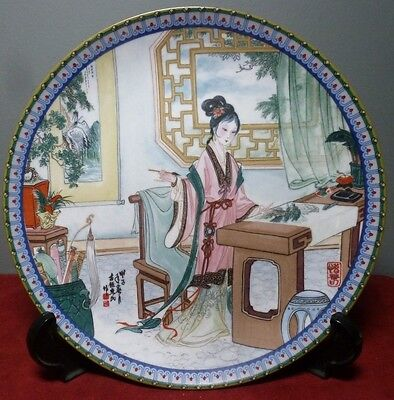 """Imperial Jingdezhen BEAUTIES of the RED MANSION Porcelain Plate #8 ~ """"Li-wan"""""""