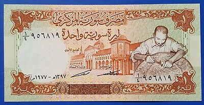 SYRIA-1 POUND-SCARCE DATE 1977-PICK 99a-SERIAL NUMBER 956819 - LOT 1 , UNC .