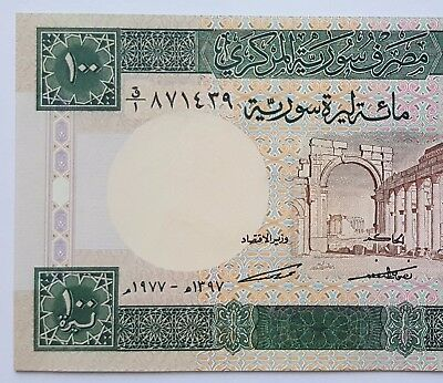 SYRIA-100 POUNDS-SCARCE DATE 1977-PICK 104a-SERIAL NUMBER 871439 - LOT 1 , UNC .