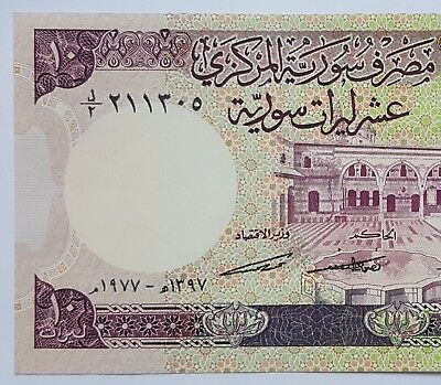 SYRIA-10 POUNDS-SCARCE DATE 1977-PICK 101a , UNC .
