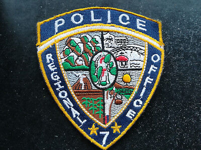 Police Philippines Pulis Reginal Office Patch