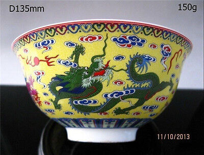 Chinese Famille Rose Porcelain Bowl Hand Painted dragon QIANLONG mark AS315