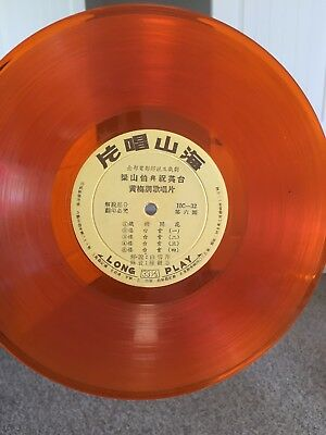 ORANGE Color Japanese Chinese RECORD 33 1/3 LP Vinyl Disc Collectible Display
