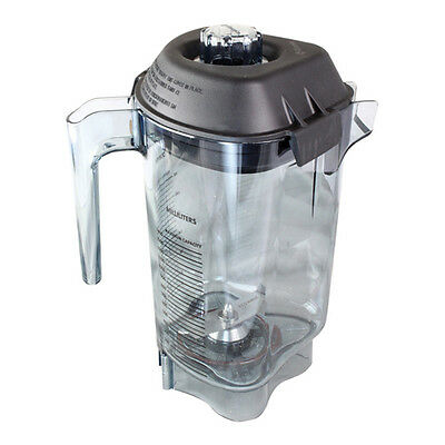 VitaMix Container Pitcher XP Series 48 oz 15978, 15566, BarBoss Blending Station