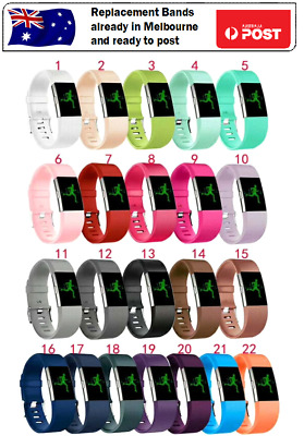 New Replacement Wrist Band for Fitbit Charge 2 HR - Free Postage -Local Supplier