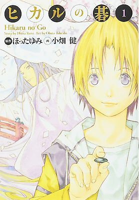 JAPAN Yumi Hotta / Takeshi Obata manga: Hikaru no Go Complete Edition vol.1