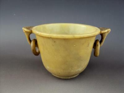 V-Impressive Chinese Oriental Soapstone Carving Cup