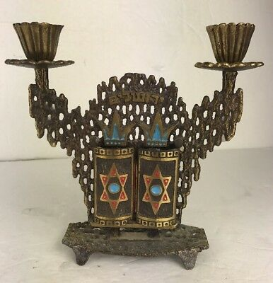 Vintage Brass Judaica Candle Holder Jewish Ten Commandments Star of David 7x7