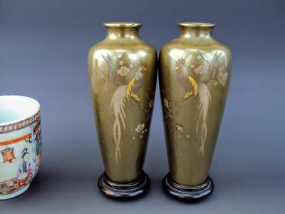 Signed! Museum Quality!! Japanese Antiques Bronze Mixed Metal Gold Silver Vase