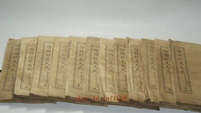 Old China medical science Books 12 Books Acupuncture whole set graphic solution