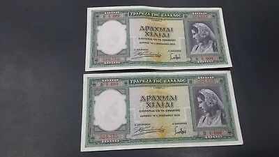 Greece 1000 Drachmai  Banknote 1939  Consecutive Numbers