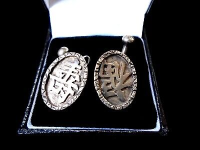 Antique Chinese Export Silver CUFFLINKS SOLID Hallmark 19th Century 1800's Boxed