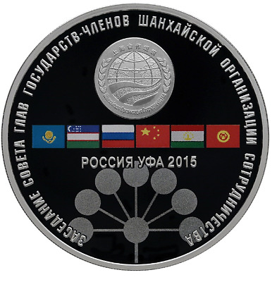 2015 RUSSIA 3 R RUBLE SILVER PROOF 1 OZ Shanghai Organization Meeting in Ufa