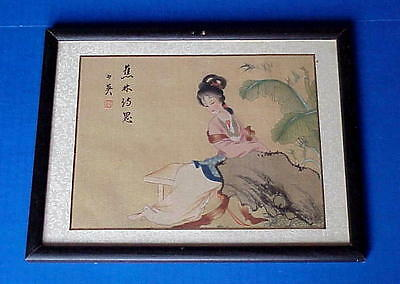 Vintage Hand Painted CHINESE WATERCOLOR Lovely Lady FRAMED