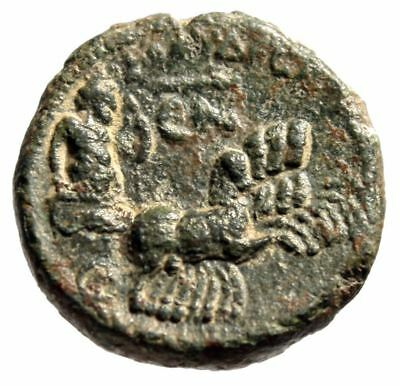 "Trajan AE21 of Balanea (as Leucas-Claudius) ""Galloping Quadriga"" Rare VF"
