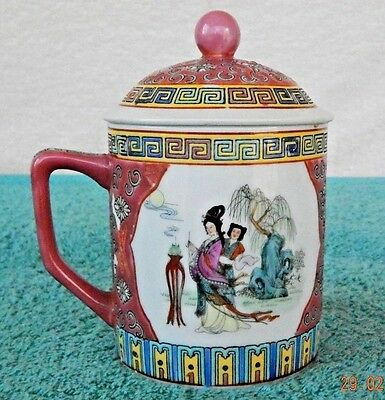 Vintage Asian Tea or Coffee Mug With Lid Cover ~ Asian Lady Scene
