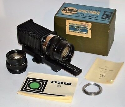 """Exc Ussr """"Pzf"""" M42 Macro Attachment For Zenit, Full Set+Adapter For Large Format"""