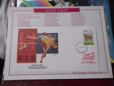 nickstampshop ~ Malawi ~ 1988 Seoul Olympics ~ Official Fdc/Page ( High Jump )