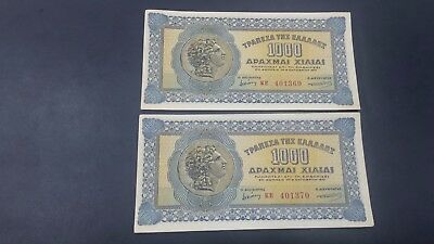 Greece 1000  Drachmai Banknote 1941 High Grade  Consecutive Numbers