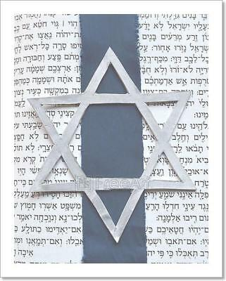 Jewish Star Of David With Tanach Art Print Home Decor Wall Art Poster - C