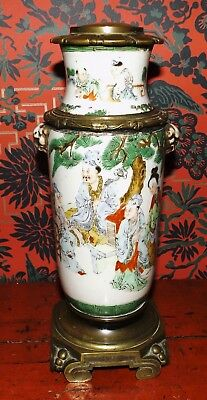 Top Quality Chinese 19th c. Porcelain Vase Scholars Pine Objects (previous lamp)