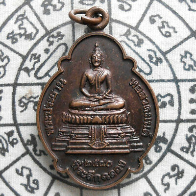 Genuine Buddha Phra LP. Hen Magic Holy Thai Amulet Pendant Life Protect Wealth