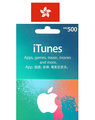 1pc x Apple Hong Kong iTunes Gift Card $HK500 (for Hong Kong Accounts Only)