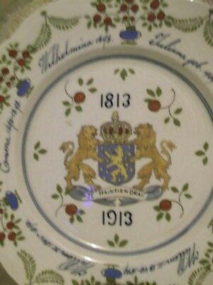 """Antique 10""""  Gouda Dutch Realm plate Rulers of Holland from 1813-1913 & ensign"""