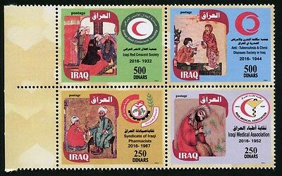 Irak Iraq 2016 Roter Halbmond Red Crescent Society Gemälde Paintings 2001-04 MNH