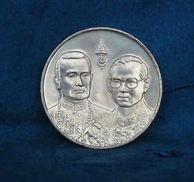 2000 Thailand 20 Baht Coin King Bhumibol Adulyadej Rama IX & Rama I unc from bag
