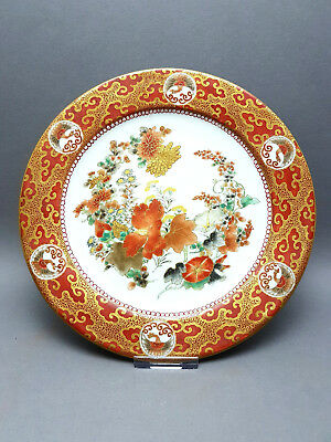 High Quality 19Th Century Japanese Kutani Plate Fully Marked From Meiji Period