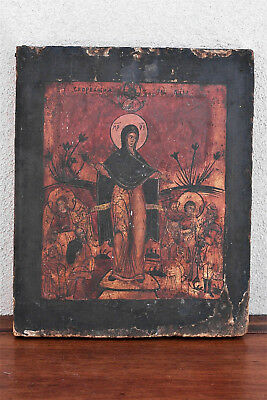 19th Century Russian Eastern Orthodox Icon, Joy of All Who Sorrow, Paint / Wood