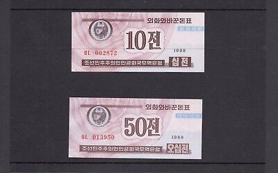 Korea 1-50 CHON, 1988,Foreign exchange certificate, P-26(2), UNC,with watermark